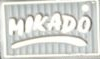 Mikado Kinderwagen